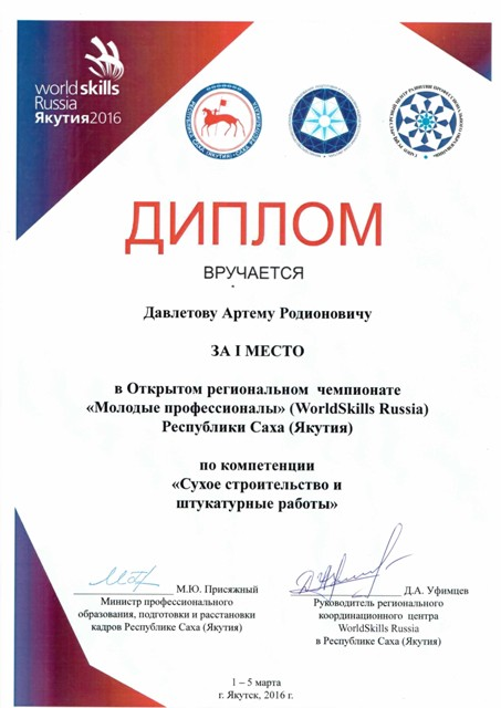 SCX-3200_20160311_13071508